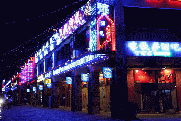 Sanya nightlife offers unlimited fun, excitement and thrill