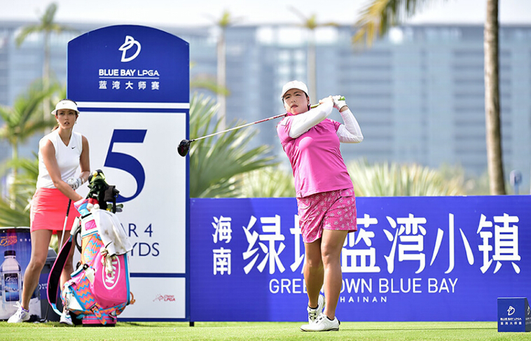 2015 Blue Bay LPGA event to be held in Lingshui October 26th