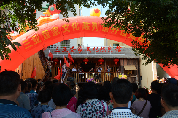 Sanya Dan People Cultural Hall opens to public