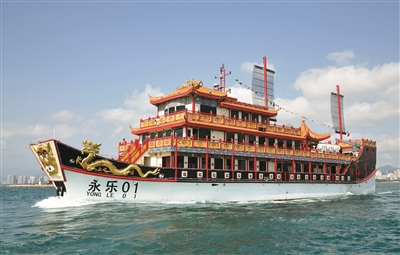 Traditional style sightseeing ship to offer Sanya area tours