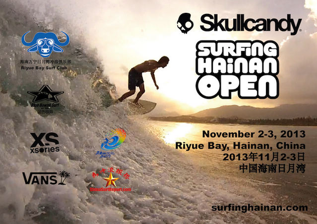 6th 2013 Skullcandy Surfing Hainan Open on Nov 2-3 in Riyue Bay