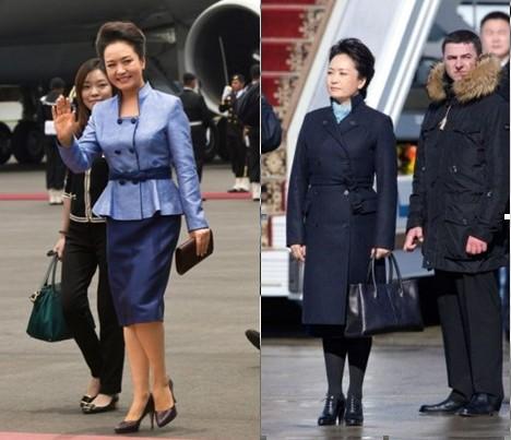 First lady Peng Liyuan among Vanity Fair's best-dressed list 2013