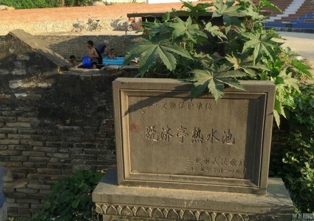 Historic hot spring in Sanya needs conservation
