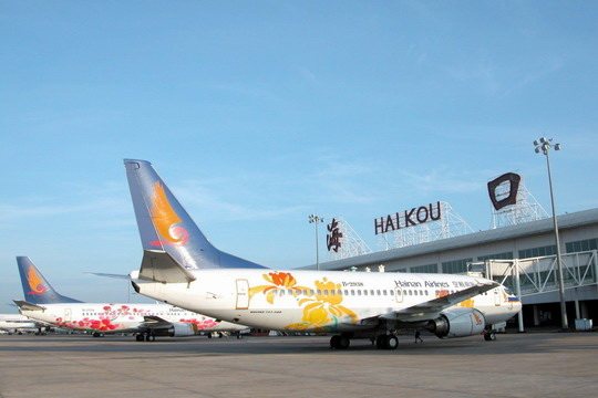 Air transportation & flights to and from Hainan
