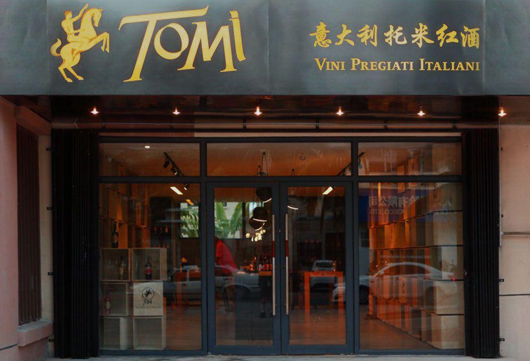 Tomi Italian Wines, an elegant venue for great wine in Sanya