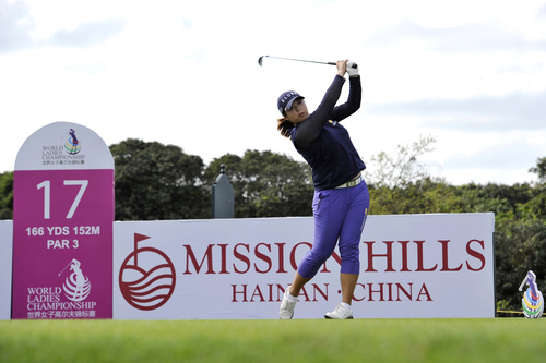 World Ladies Golf Championship