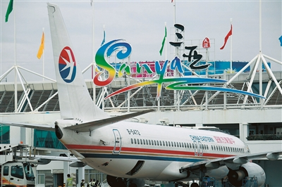 Getting to Sanya and inner city transports