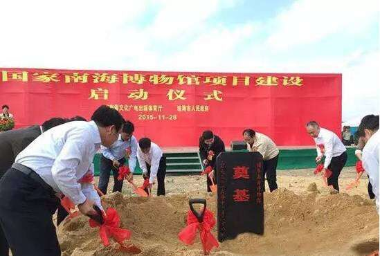 China National South Sea Museum to be built in Boao, Qionghai