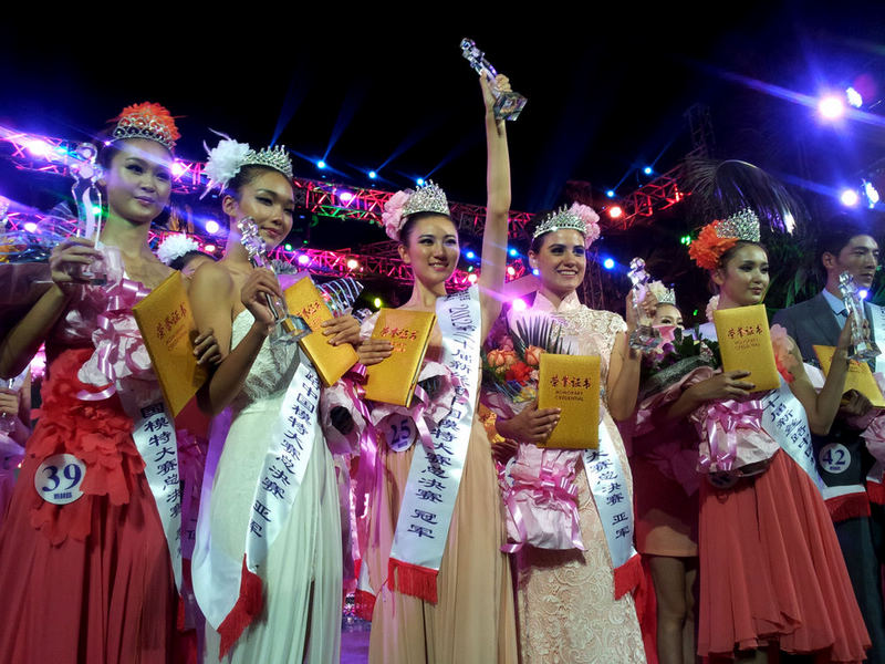 New Silk Road Model Contest 2012 in Sanya Bay