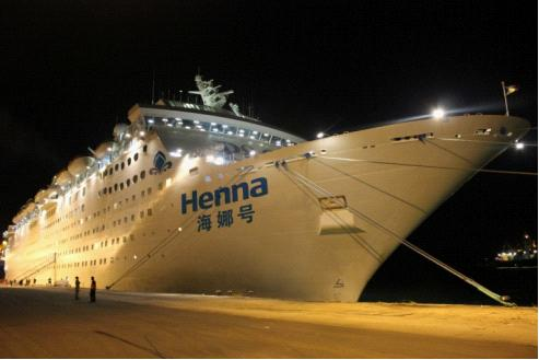 Mainland's largest luxury cruise ship 'Henna'