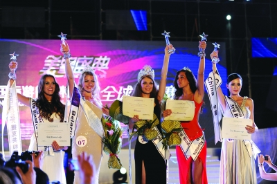 Macedonian beauty crowned Int'l Yachting Model in Sanya