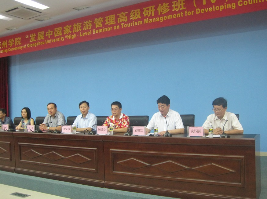 Qiongzhou University holds 4th session of High-level Seminar on TMDCO