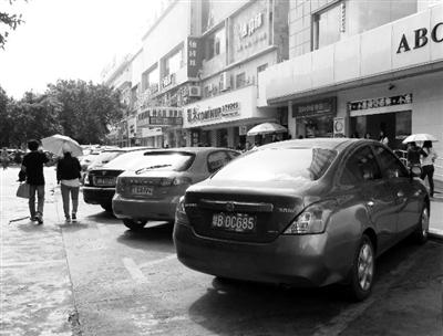 Sanya public parking lots