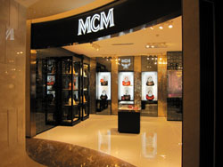 Luxury brand MCM opens boutique at Sanya Duty Free Galleria
