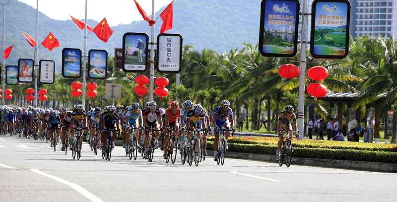 2015 Tour of Hainan Int'l Road Cycling Race to be held in Haikou on Oct 10-28