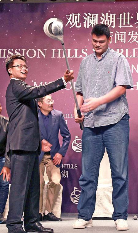Yao Ming Haikou Mission Hills