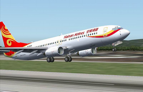 Hainan Airlines awarded China's best airline at 2010 World Airline Awards