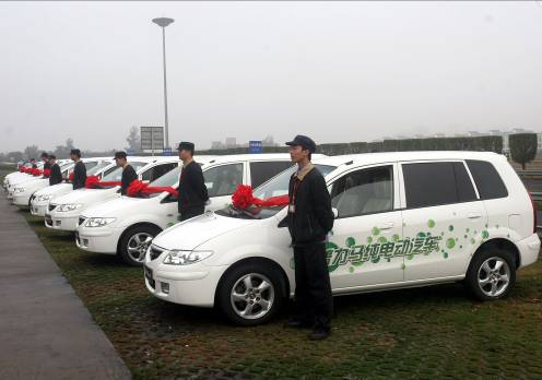 Haikou new energy cars