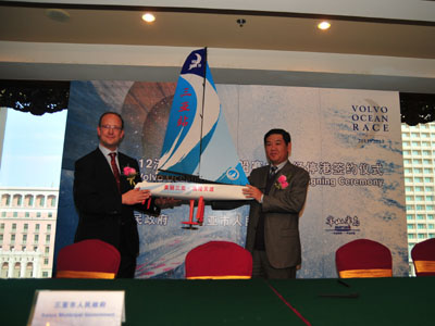 Sanya starts construction of new port for Volvo Ocean Race