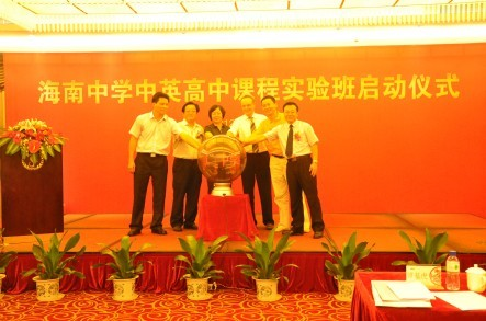 Yeovil College partners with Hainan School on A Level Academy