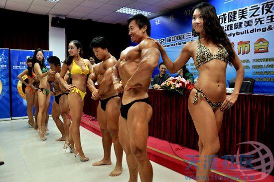 2nd International Mr. Bodybuilding & Miss Bikini Contest