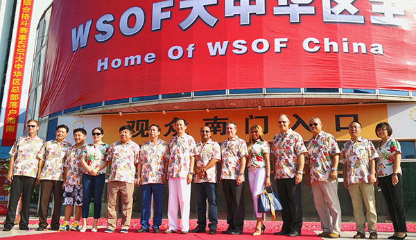 WSOF to stage a debut event in Haikou in October