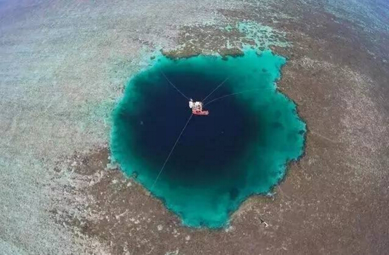 Yongle Blue Hole, the world's deepest blue hole found in Sansha