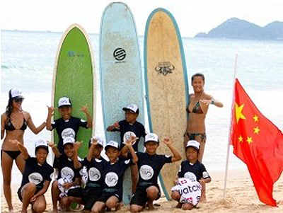 Hainan surfing school