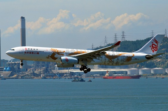 HK Dragon Airlines