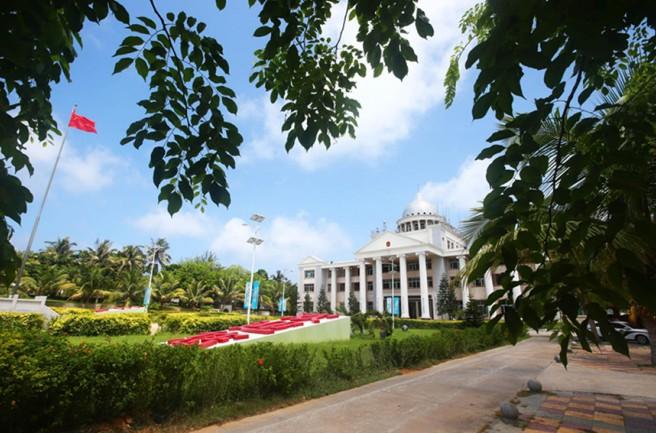 Sansha Government