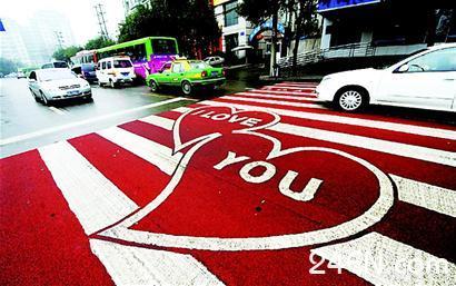 Chengdu Love Crossing