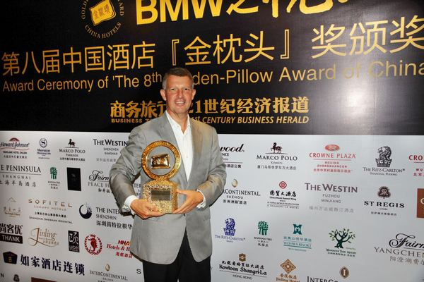 Mr. Michel Koopman, General Manager of InterContinental Sanya Resort at the Award Ceremony.