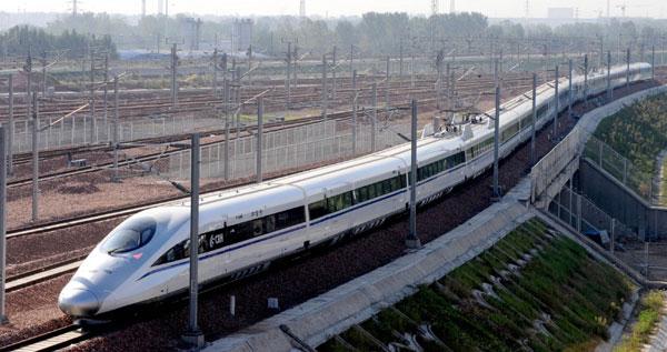 Zhengzhou-Wuhan rail