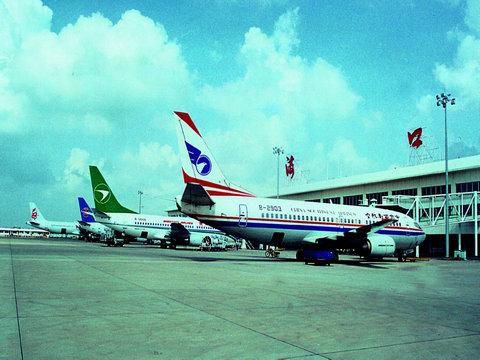 Meilan Airport