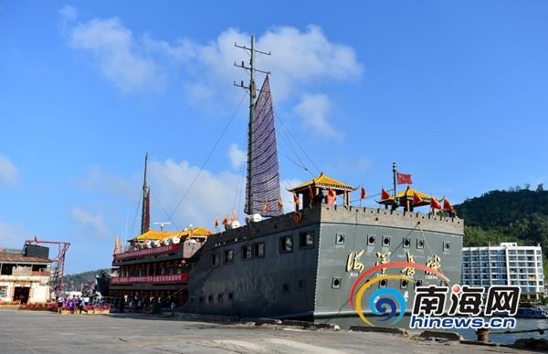 Marine Great Wall