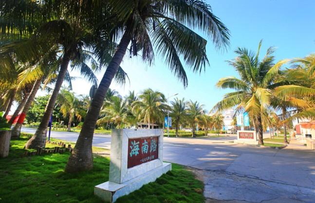 Hainan Road