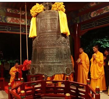 bell ringing ceremony
