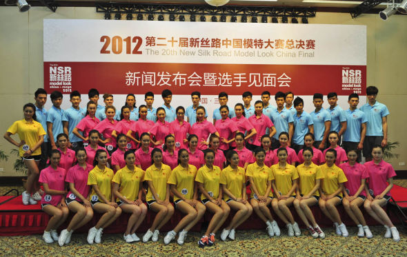 Sanya to hold 12th NSR China National Model Contest Final