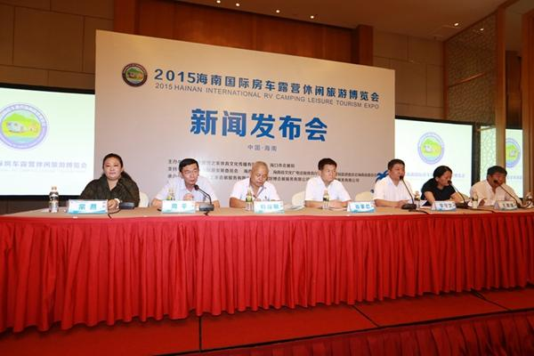 Haikou to host Hainan Int'l RV Camping Leisure Tourism Expo