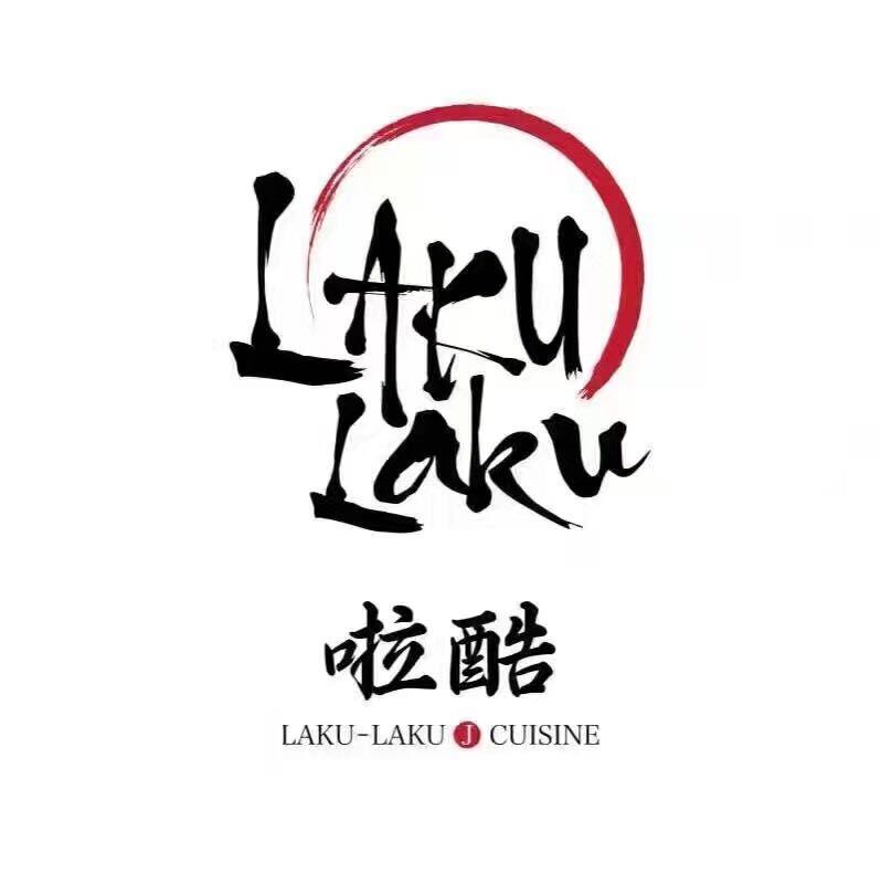 A taste of Japan – Sanya Laku-Laku Japanese Restaurant