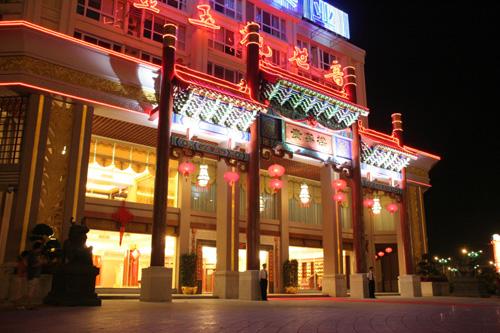 Cantonese restaurants in downtown Sanya and Dadonghai Bay