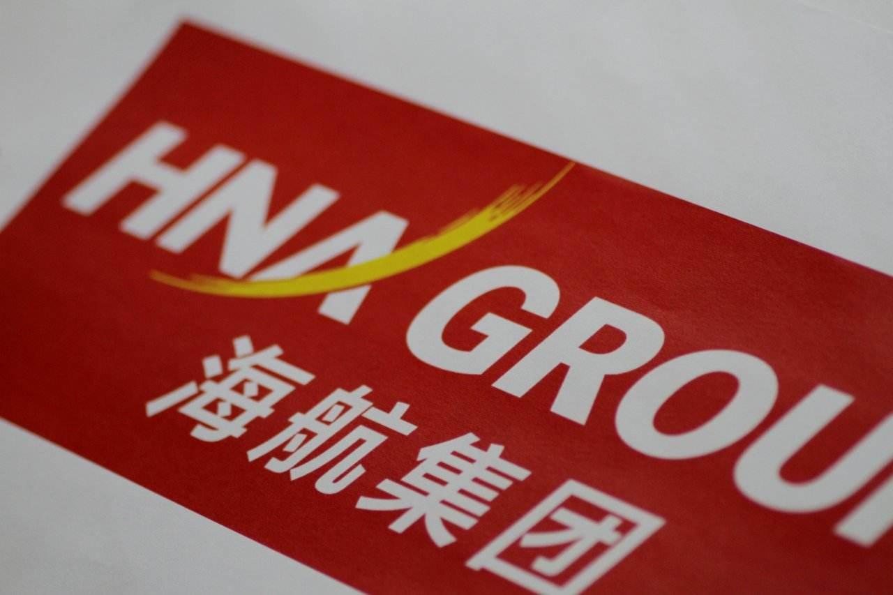 HNA Group acquires 33.33% shareholding in Norwegian GTB Invest ASA