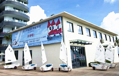 Hainan's 1st sailing school settles down in Sanya