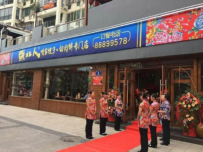 Dongbei restaurants in Sanya