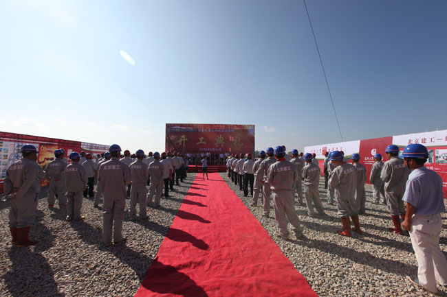 Construction of terminal at Boao Airport in Qionghai starts