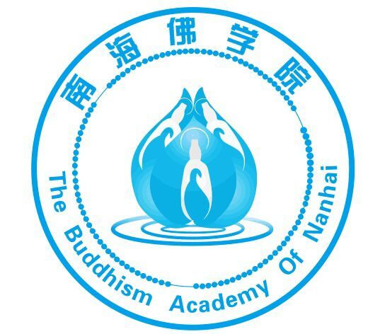 The Nanhai Buddhism Academy at Sanya Nanshan opens for enrollment