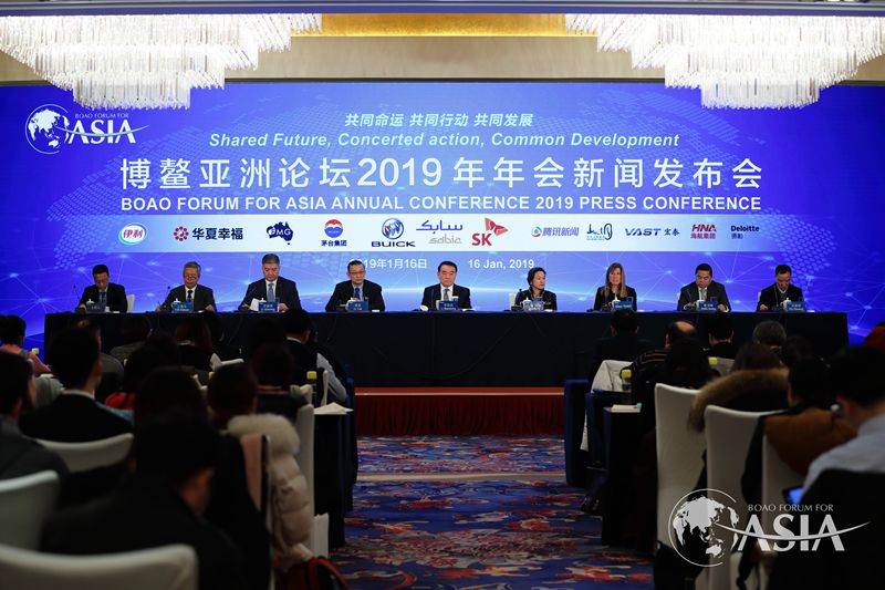 China holds Boao Forum for Asia 2019 in Hainan on March 26-29