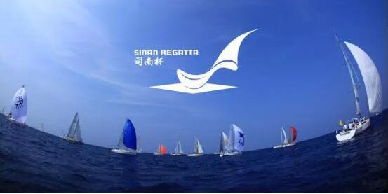 7th Sinan Cup Regatta April 18-26, Sanya in-port & Sansha rally race