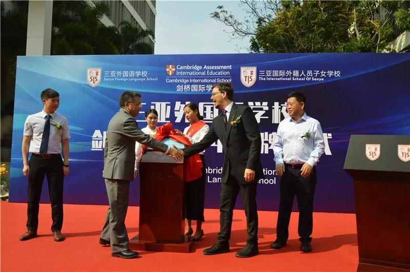 Sanya SLS welcomes Cambridge School to its edu system