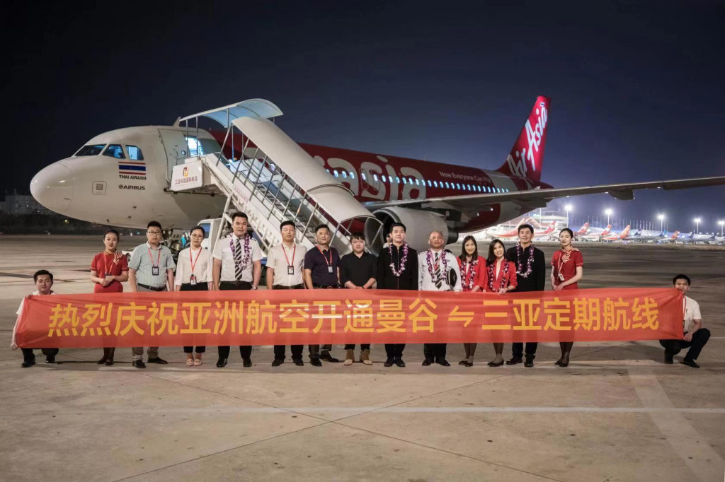 Thai AirAsia flies Sanya, intensifying tourism ties
